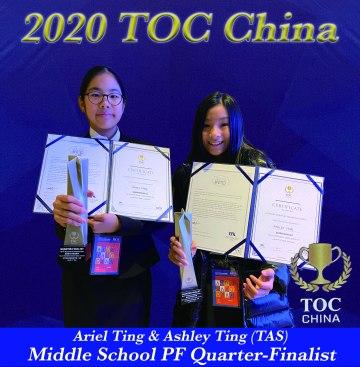 2020-01-18 ChinaTOC 1