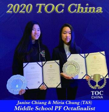 2020-01-18 ChinaTOC 2
