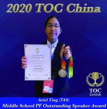2020-01-18 ChinaTOC 7
