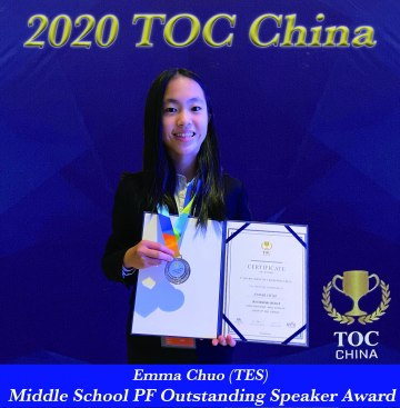 2020-01-18 ChinaTOC 8