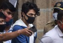 Aryan Khan's bail plea rejected by special NDPS court in Mumbai