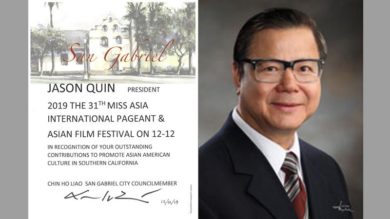 洛杉矶圣盖博市向AFF亚洲电影节致贺信