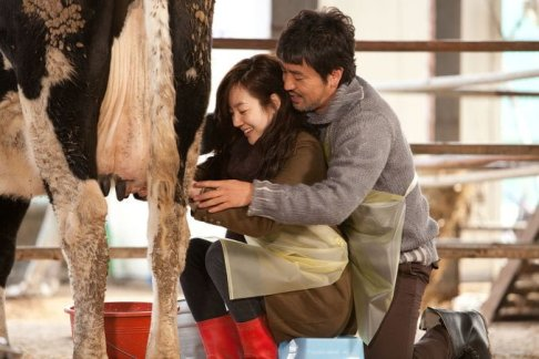 Im Su Jeong, Ryu Seung Ryong - All About My Wife
