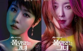 Woman of Dignity Posters