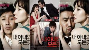All About My Wife Poster