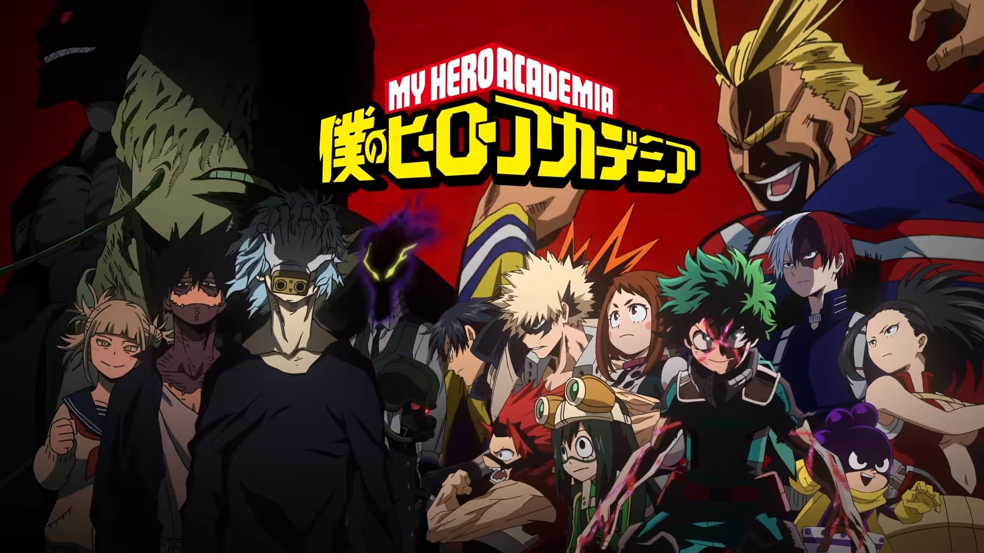 My Hero Academia - Anime - Review | Asian Retrospects