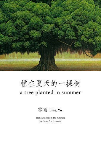A Tree Planted in Summer, Ling Yu, Fiona Sze-Lorrain (trans) (Vif Éditions, 2015)