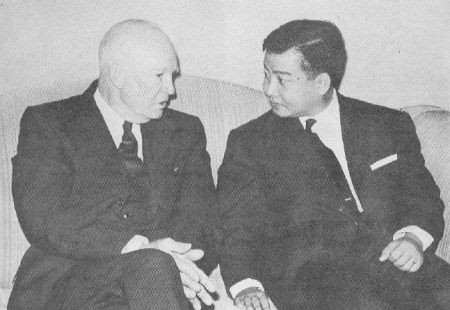 Eisenhower and Sihanouk 1959 (Wikipedia Commons)