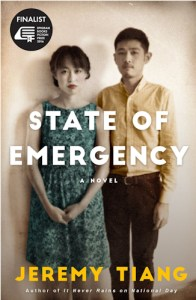 State of Emergency, Jeremy Tiang (Epigram, May 2017)