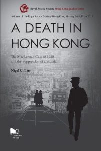 A Death in Hong Kong_Cover-Final