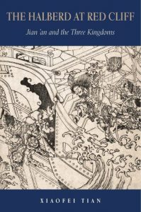 The Halberd at Red Cliff: Jian'an and the Three Kingdoms, Xiaofei Tian (Harvard University Press, June 2018)