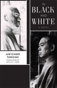 In Black and White, A Novel, Jun'ichirō Tanizaki, Phyllis I Lyons (trans) (Columbia University Press, January 2018)