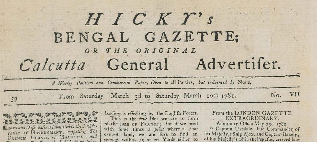 Hicky's Bengal Gazette, 10 March 1781 (University of Heidelberg archives, via