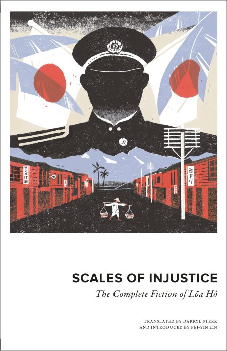 Scales of Injustice, Lōa Hô, Darryl Sterk (trans) (Honford Star, April 2018)