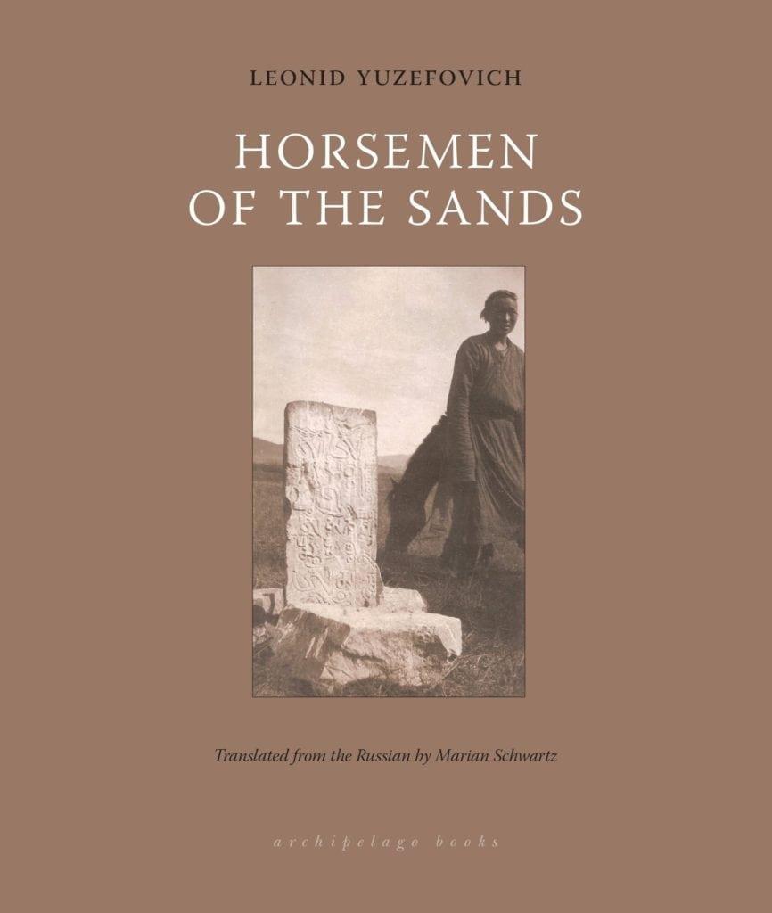 Horsemen of the Sands, Leonid Yuzefovich, Marian Schwartz (trans) (Archipelago Books, October 2018)