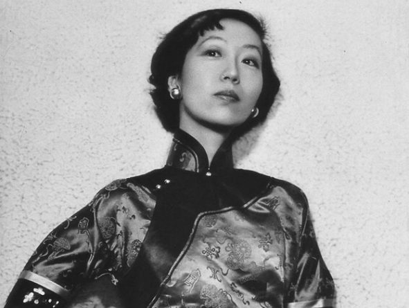 Eileen Chang (Wikimedia Commons)