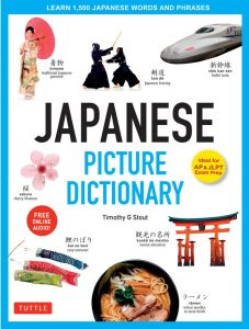 Japanese Picture Dictionary, Timothy G Stout (Tuttle, January 2019)