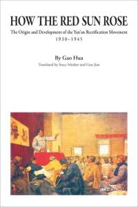 How the Red Sun Rose: The Origin and Development of the Yan'an Rectification Movement, 1930–1945, Gao Hua, Stacey Mosher (trans), Guo Jian (trans) (Chinese University Press, January 2019) The Chinese University Press