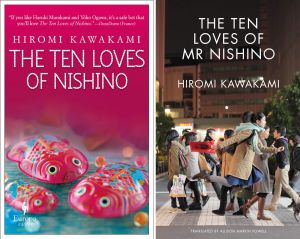 The Ten Loves of Mr Nishino, by Hiromi Kawakami, Allison Markin Powell (trans) (Granta, Europa editions, June 2019)