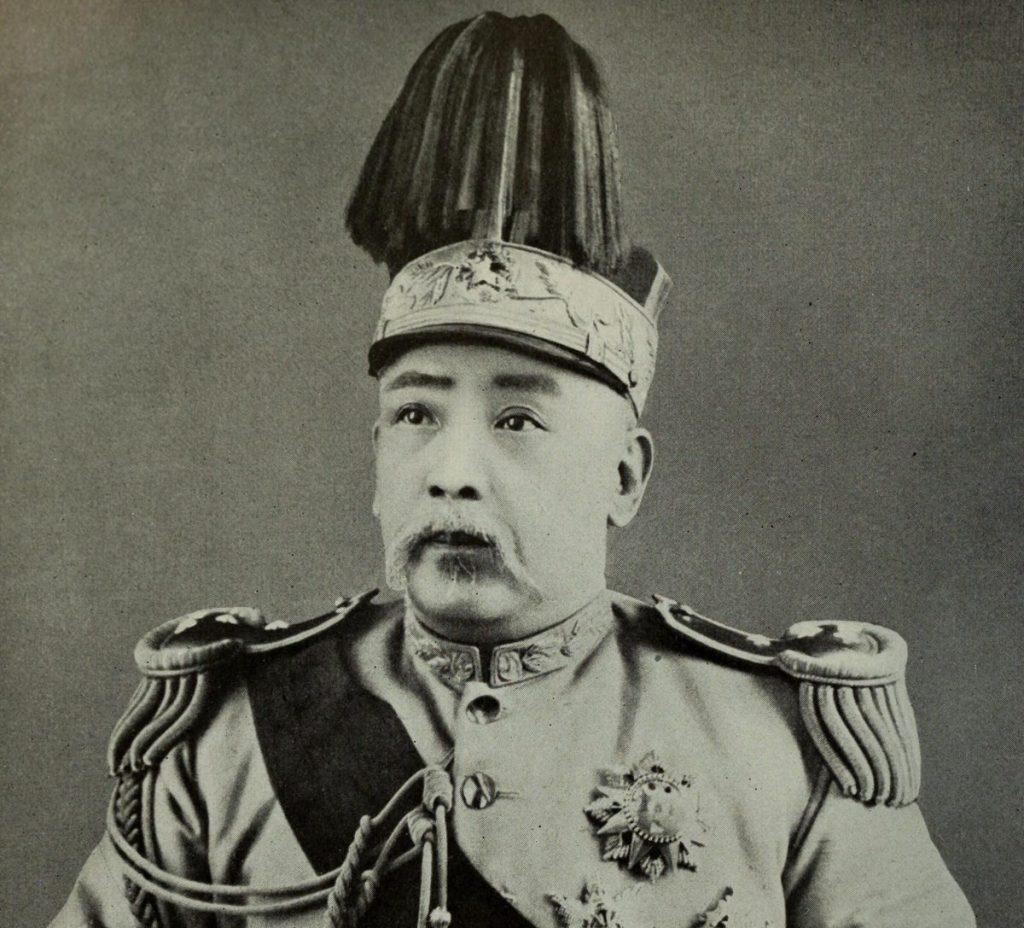 Yuan Shikai (Wikimedia Commons)