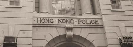 hkpolice