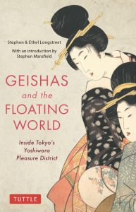 Geishas and the Floating World: Inside Tokyo's Yoshiwara Pleasure District, Stephen Longstreet, Ethel Longstreet, Stephen Mansfield (intro)