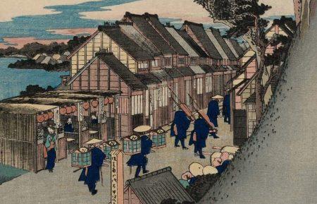 Shinagawa-juku