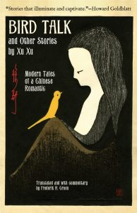 Bird Talk and Other Stories by Xu Xu: Modern Tales of a Chinese Romantic, Xu Xu, Frederik H Green (trans) (Stone Bridge Press, May 2020