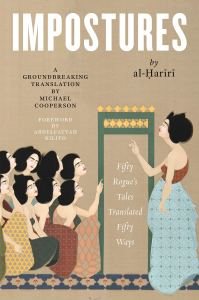 Impostures, al-Ḥarīrī, Michael Cooperson (trans) (NYU Press, May 2020)