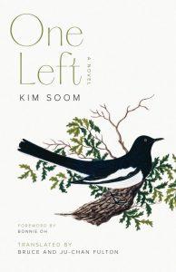 One Left: A Novel, Kim Soom, Bruce Fulton (trans), Ju-Chan Fulton (trans)
