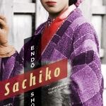 Sachiko, Endō Shūsaku, Van C Gessel (trans) (Columbia University Press, August 2020)