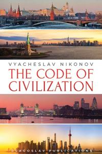 The Code of Civilization, Vyacheslav Nikonov, Huw Davies (trans) (Glagoslav, December 2020)