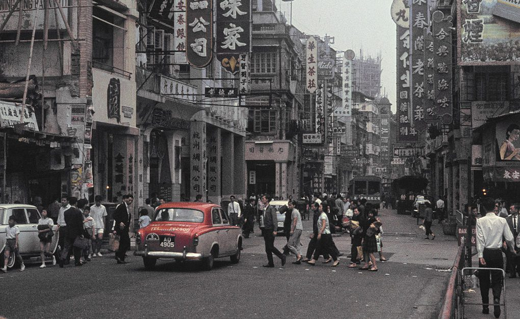 Hong Kong in the 1960s (Wikimedia Commons)
