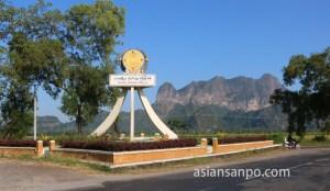 ミャンマー パアン