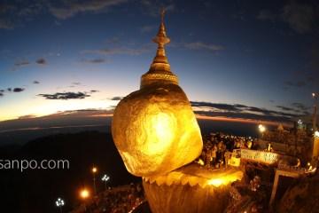 ミャンマー チャイティーヨー