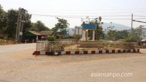 ミャンマー アン-チャオピュー
