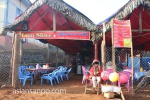 ミャンマー ラヘ- ナガ族