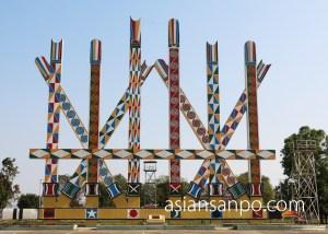ミャンマー カチン州 ミッチーナ