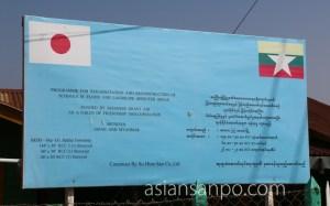 ミャンマー ハカ チン州 学校
