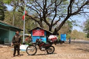 ミャンマー マンダレーーシュエボー モゴック チェックポイント