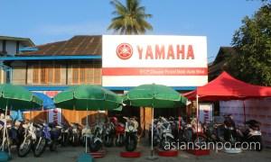 ミャンマー カチン州 ミッチーナ ヤマハ