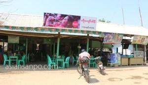 ミャンマー シュエボー-カタ 食堂