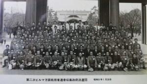 第2回ビルマ遺骨収集団