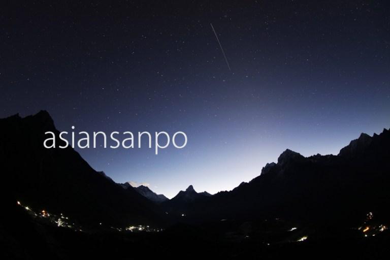 ネパール エベレスト 星空 夜明け