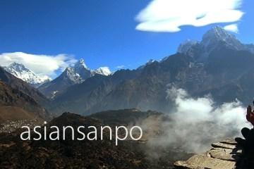 ネパール エベレスト街道 トップ