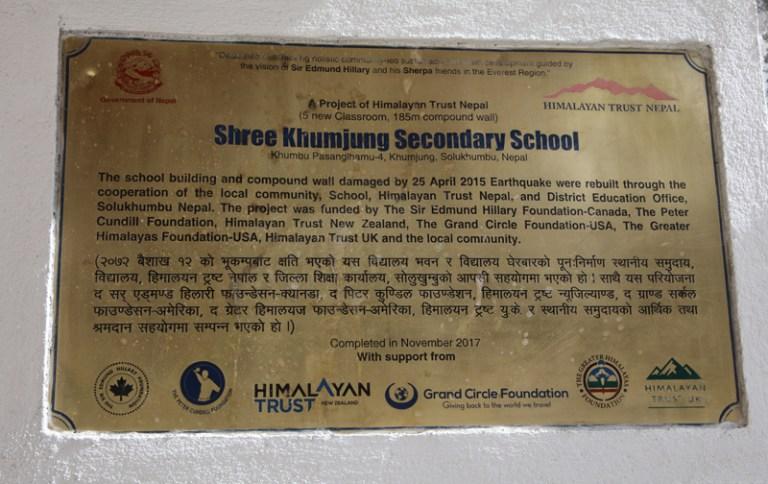 ネパール エベレスト街道 クムジュンスクール 援助