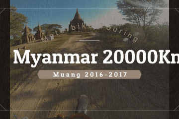 myanmar motorcycle touring