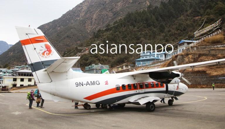ネパール エベレスト街道 ルクラ 飛行機事故