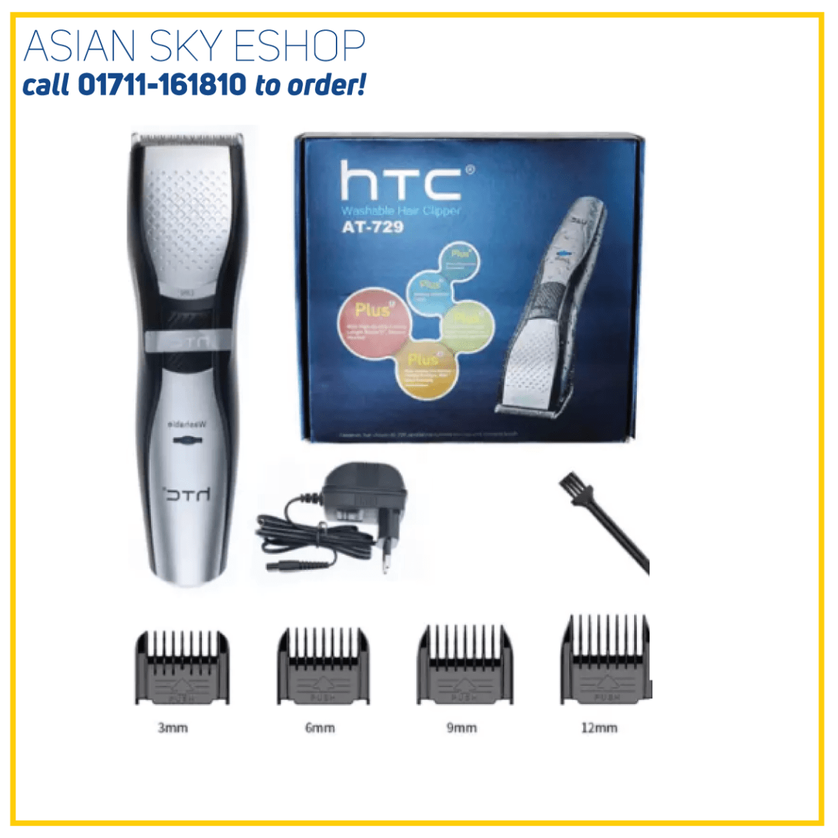HTC AT-729 RECHARGEABLE HIGH QUALITY HAIR TRIMMER HAIR CUTTER HAIR STYLE RAMBUT GUNTING