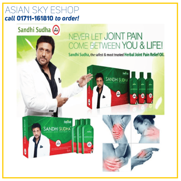 Sandhi Sudha Plus Joint Pain Relief Oil is an authentic Ayurvedic medicine